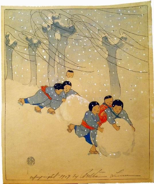 52294803_1909_cat_35_Snow_Balls