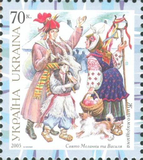 Malanka-Stamp_of_Ukraine_s700