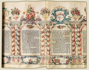 book_of_esther_scroll_pd