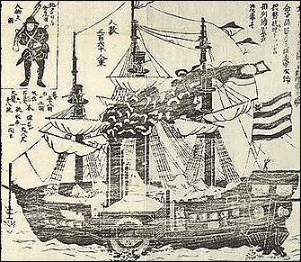 1024px-Japanese_1854_print_Commodore_Perry