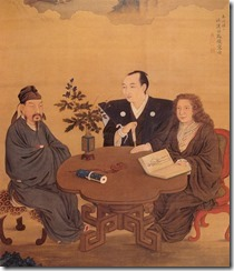 800px-Shiba_Kokan_A_meeting_of_Japan_China_and_the_West_late_18th_century