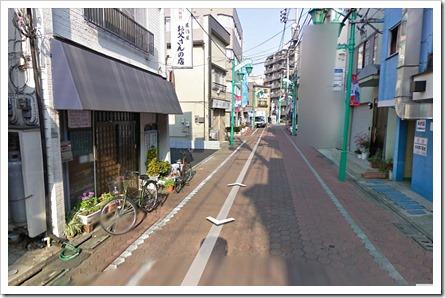 Google image of Ayase