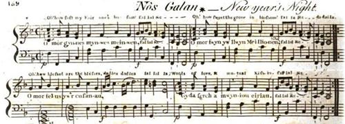 Nos_galan