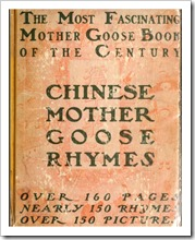 chinese  mother goose book cover