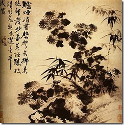 chrysanthemums-and-bamboo-1707.jpg!Blog