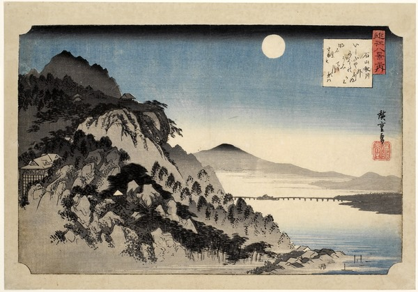 Matsuo Basho the moon glows the same