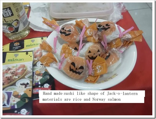 halloween suchi Japan