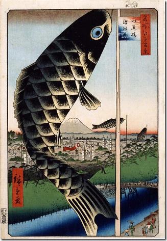 Carp Windsock by Hiroshige