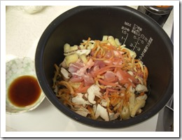 ingredients in rice cooker