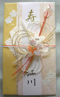 Photo of Japanese Gift with Mizuhiki Knots