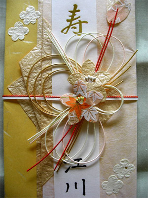Gift Giving In Japan Fancy Envelopes Tied With Symbolic Mizuhiki Knots