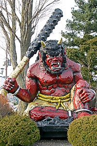Photo of a Statue of the Demon Oni