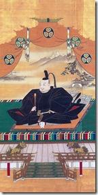 shogun_ieyasu