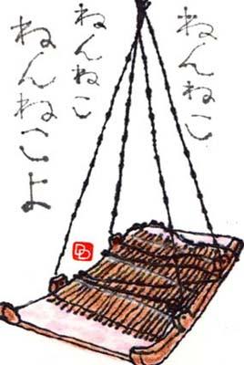 ゆりかごのうた (Yurikago no Uta) - Canciones infantiles japonesas - Japón - Mamá Lisa's World en español: Canciones infantiles del mundo entero  - Intro Image