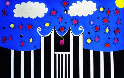A la puerta del cielo - Chansons enfantines mexicaines - Mexique - Mama Lisa's World en français: Comptines et chansons pour les enfants du monde entier  - Intro Image