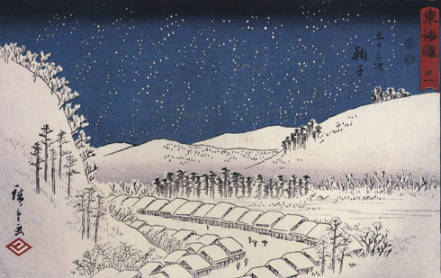 雪 (Yuki) - Japanese Children's Songs - Japan - Mama Lisa's ... - photo#29