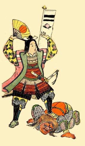 桃太郎さんの歌  - (Momotarō-san no uta) - Japanese Children's Songs - Japan - Mama Lisa's World: Children's Songs and Rhymes from Around the World  - Comment After Song Image