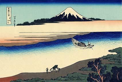 ふじのやま (Fuji no Yama) -  - Japanese Children's Songs - Japan - Mama Lisa's World: Children's Songs and Rhymes from Around the World  - Intro Image