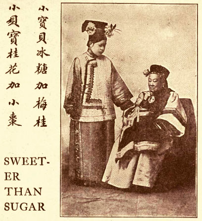 小宝贝冰糖加梅桂 - Chansons enfantines  - Chine - Mama Lisa's World en français: Comptines et chansons pour les enfants du monde entier  - Intro Image