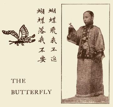 蝴蝶飞  - Chinese Children's Songs - China - Mama Lisa's World: Children's Songs and Rhymes from Around the World  - Intro Image