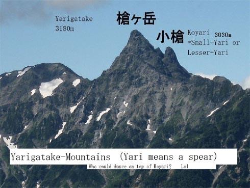 アルプス一万尺 - Chansons enfantines japonaises - Japon - Mama Lisa's World en français: Comptines et chansons pour les enfants du monde entier  - Comment After Song Image