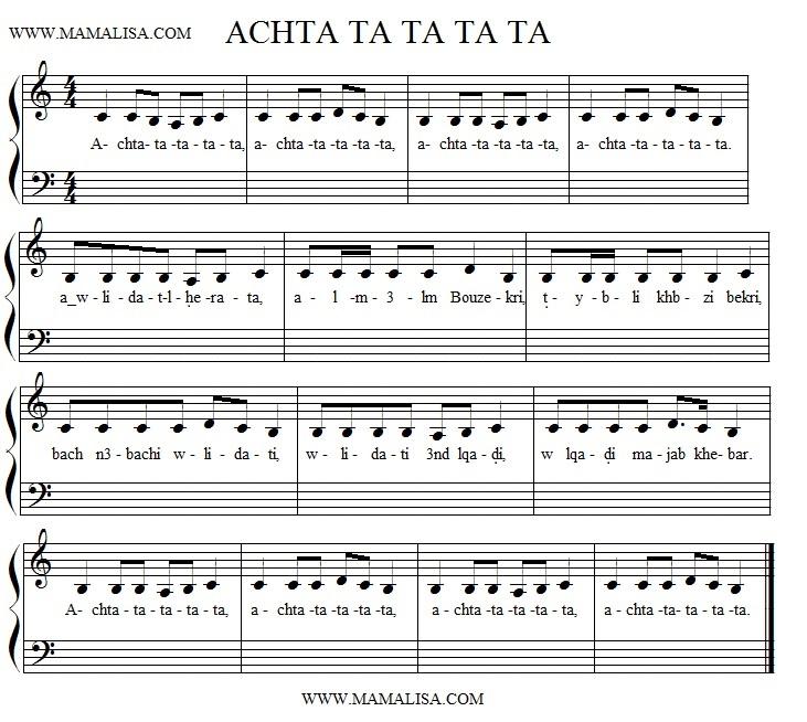 Sheet Music - آ شتا تاتا تاتا