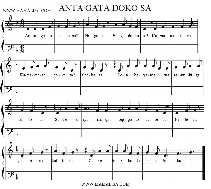Partition musicale - あんたがたどこさ  - (Anta gata doko sa)