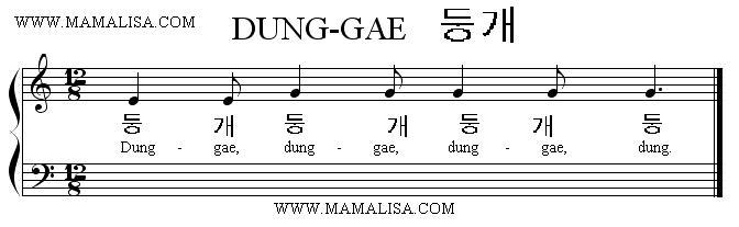 Sheet Music - 둥개