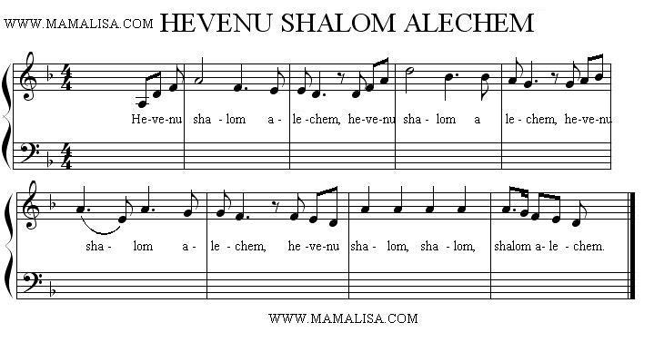 Sheet Music - הבאנו שלום עליכם