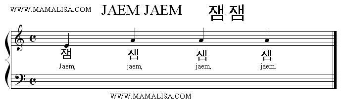 Partition musicale - 잼  잼 잼 잼