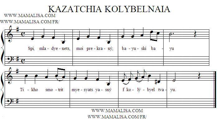 Partition musicale - Казачья Колыбельная Песня