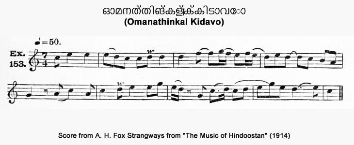 Sheet Music -  ഓമനത്തിങ്കള്ക്കിടാവോ - (Omanathinkal Kidavo)
