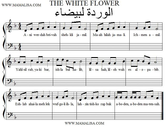 Partitura - الوردة البيضاء -