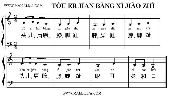 Chinese Violin Solos - Sheet Music Plus