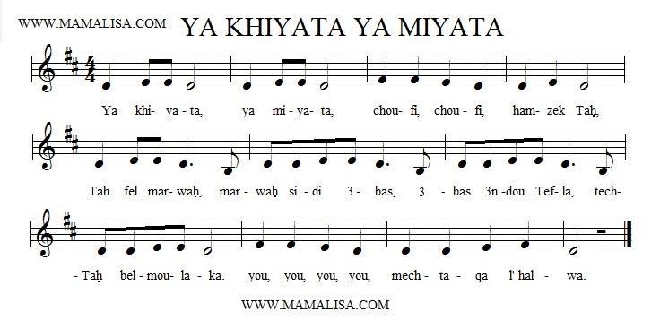 Sheet Music - يا خيطة, يا ميااطة