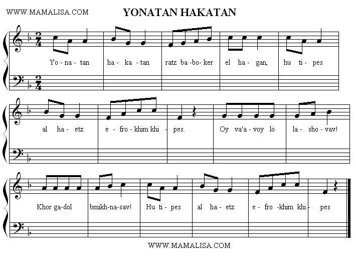 Sheet Music - יונתן הקטן