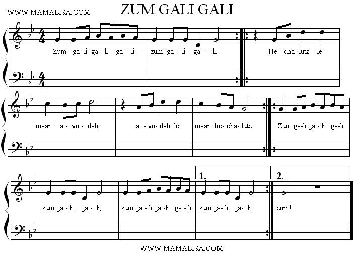 Sheet Music - זוּם גַּלִּי   גַּלִּי גַּלִּ&#1497