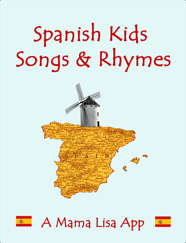 how to find a song by lyrics in spanish